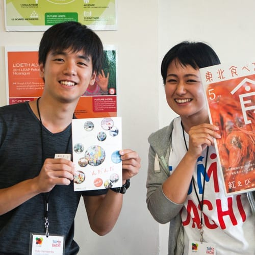TOMODACHI FIRST Participants